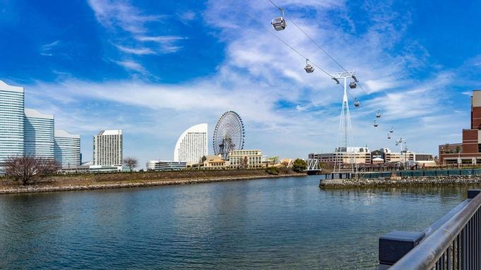 世界最新の都市型循環式ロープウェイ『YOKOHAMA AIR CABIN』チケット(片道券)+朝食付