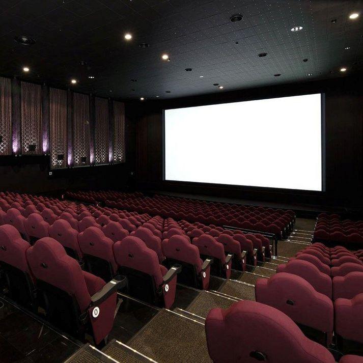 横浜ブルク13 客席 (最新設備のデジタルシネコン)