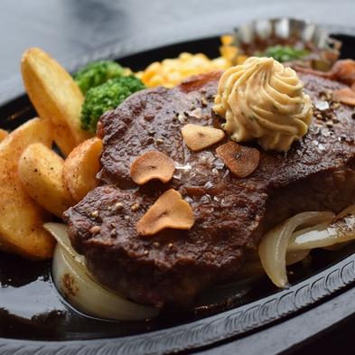 〜感動夜景〜メインは牛サーロインステーキ★サラダ&スイーツブッフェ付¥4,600ディナー+朝食付