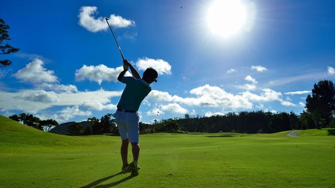 【Premium Holiday】送迎&ディナー&ゴルフから選べるプレミアムステイ(滞在中1回)