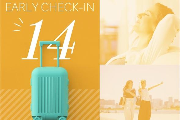 【14時チェックイン】四日市に着いたらまずはゆっくりホテルで一休み♪