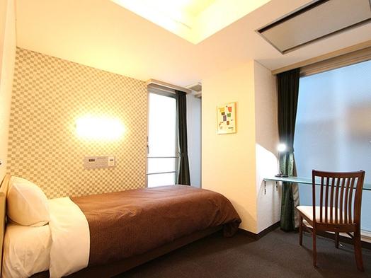 【6月限定】【無料朝食付】シングル1名様でも2名様でも1室3000円ポッキリ♪