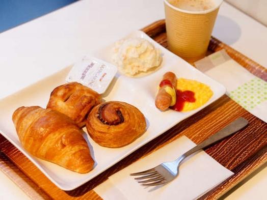 【さき楽】【無料朝食付】7日前までのお得な早期割プラン