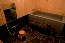 お風呂写真2