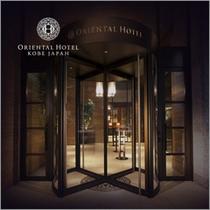 ようこそ!ORIENTAL HOTELへ