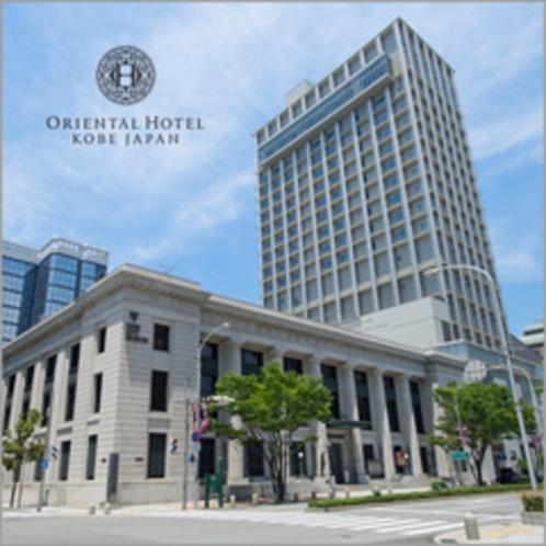 夏のオリエンタルホテル神戸旧居留地 北西側