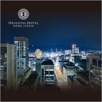 神戸の夜景 窓からの景色