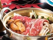 2018秋《雅》松茸入り牛ロース鍋