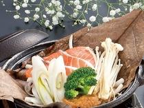 2018冬《華》鮭の朴葉味噌焼