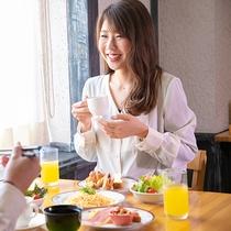美味しい朝ごはんに、思わず会話が弾み、笑顔弾けるステキな時間♪