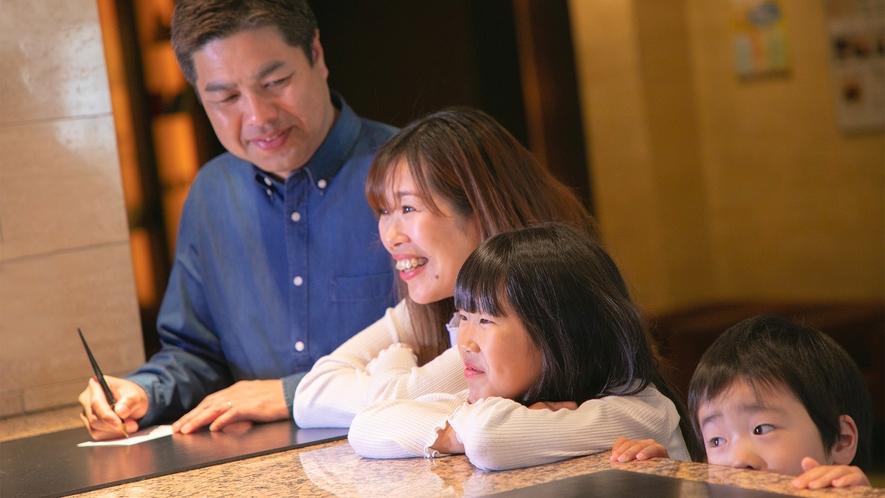 「都城グリーンホテルへようこそ!」思わず笑みがこぼれるような、素敵なご家族でのご利用も大歓迎!