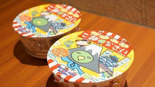 ◆ご麺なさい◆