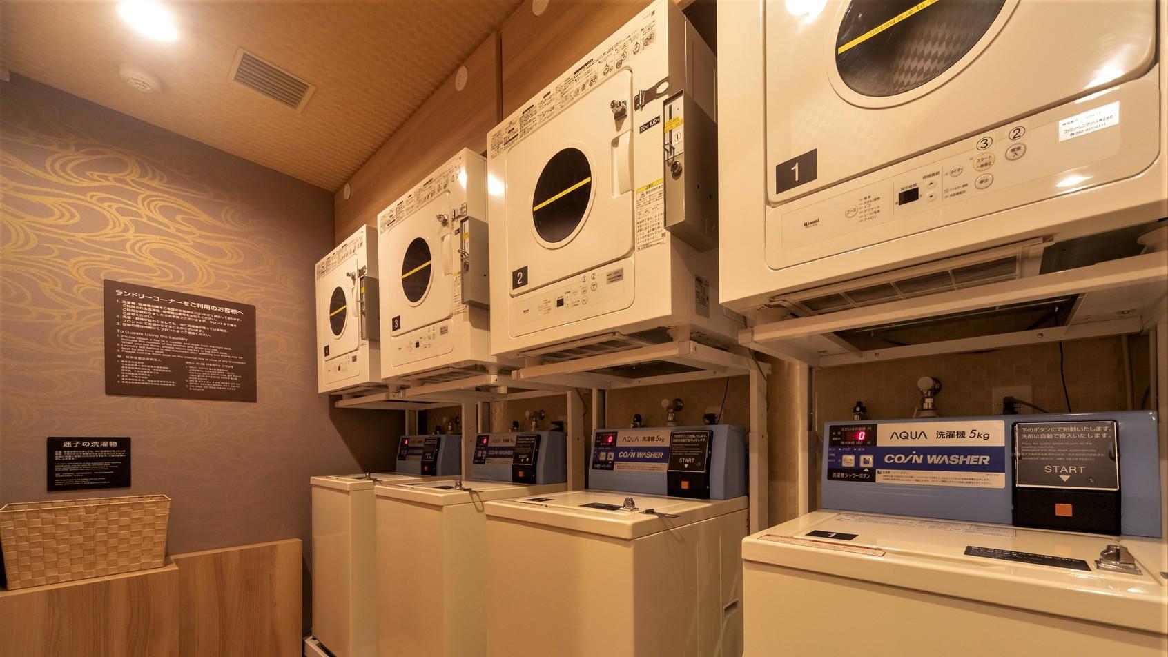 ◆コインランドリー、洗濯機無料◆