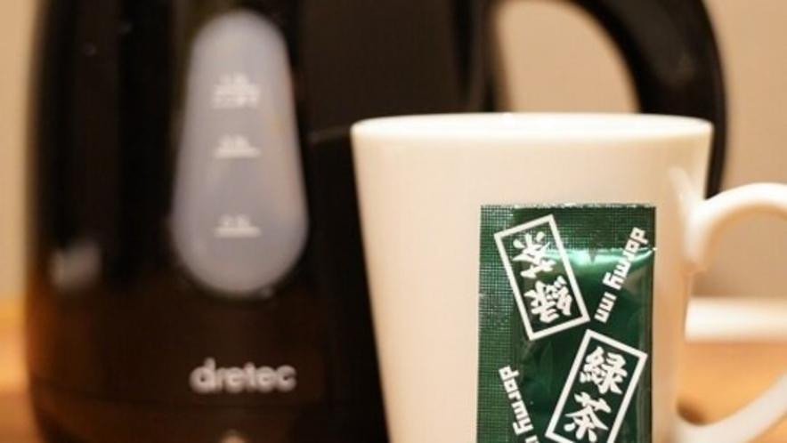 ◆客室ケトル・マグカップ・お茶◆