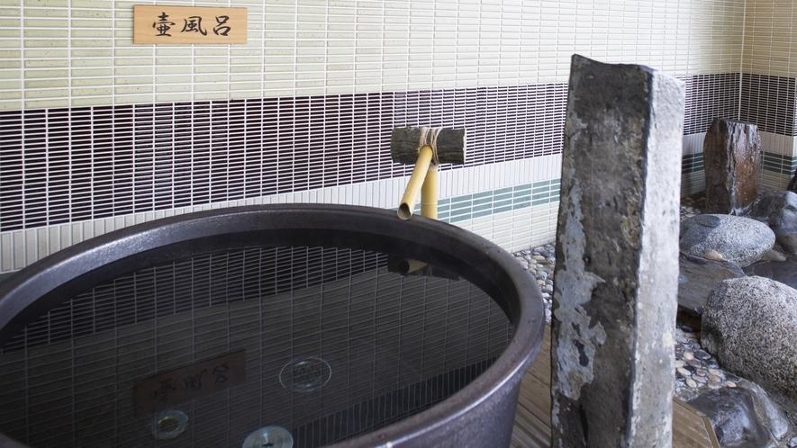 ◆【女性】壺風呂◆