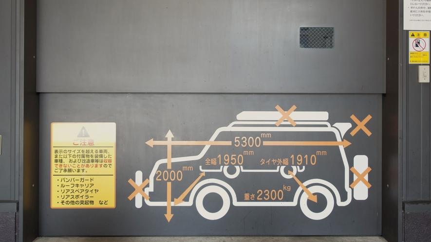 ◆当館専用駐車場 1泊1,500円◆