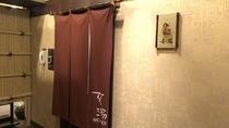 ◆9階 天然温泉 花蛍の湯(営業時間)15:00~翌10:00◆