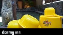 ◆お子様用手桶、バスチェア◆