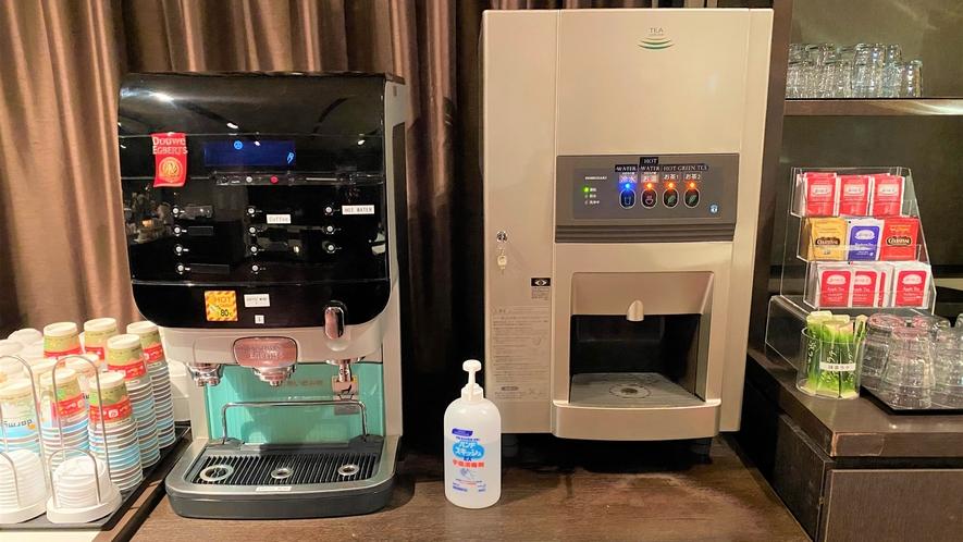 ◆ドリンクサーバー コーヒー・温かいお茶・冷水・お湯◆