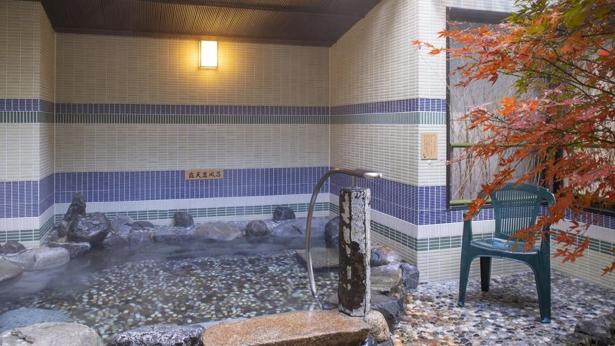 ◆【男性】外気浴(岩風呂)◆