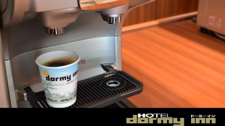 ◆ウェルカムコーヒー◆(06:00~11:00/15:00~23:00/1階レストランHatago)