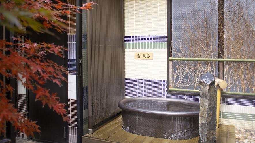 ◆【男性】壺風呂◆