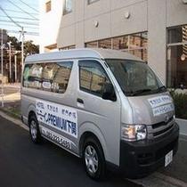 ◆お送りバス