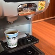 ウェルカムコーヒー&モーニングコーヒー