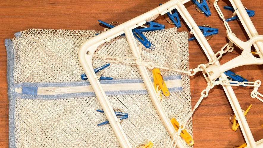 ◆貸出洗濯セット