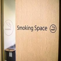 ◆喫煙ブース(1階)