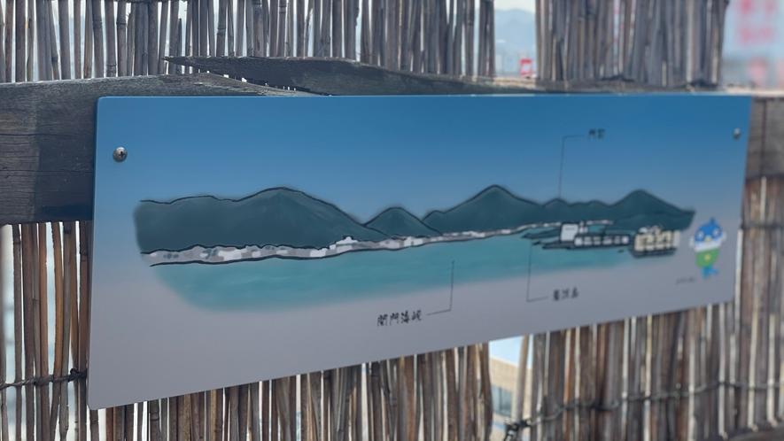 ◆大浴場 露天風呂から関門海峡を眺めることができます♪潮風が心地よいです!