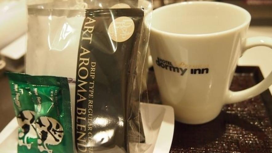 ◆客室アメニティーセット(ドリップコーヒー、インスタント緑茶)