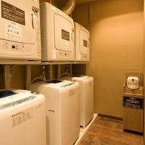 ◆コインランドリー 洗濯機(無料)/乾燥機(20分100円)