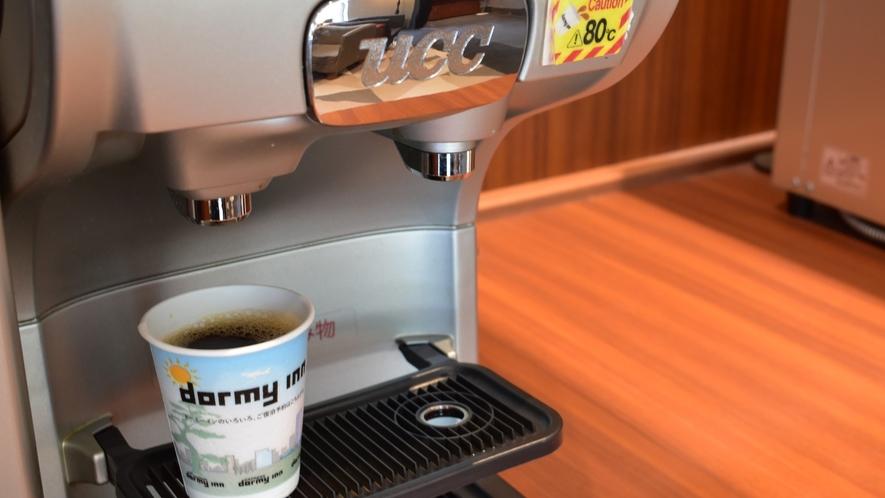 ◆コーヒーサービス(1階ロビー 6:30~11:00/15:00~23:00)