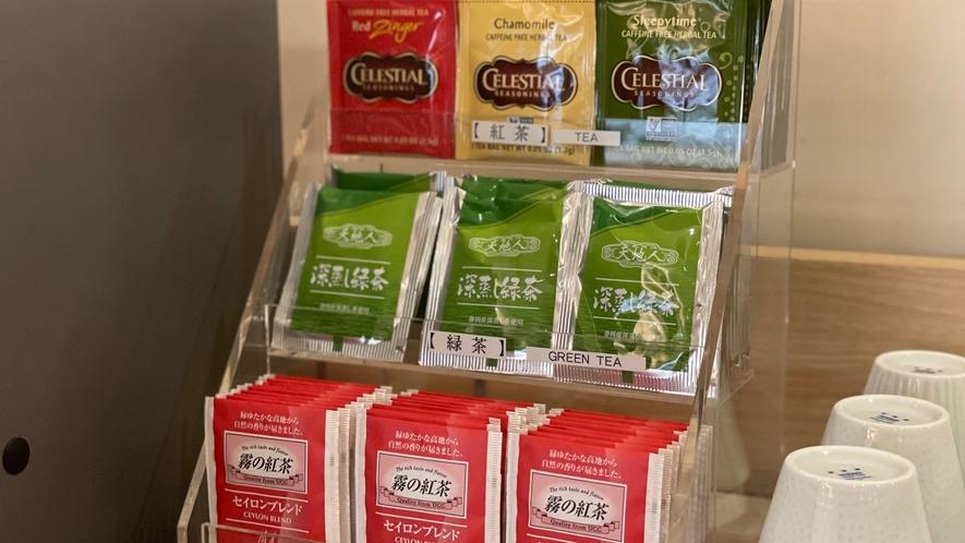 ◆紅茶、緑茶もございます♪