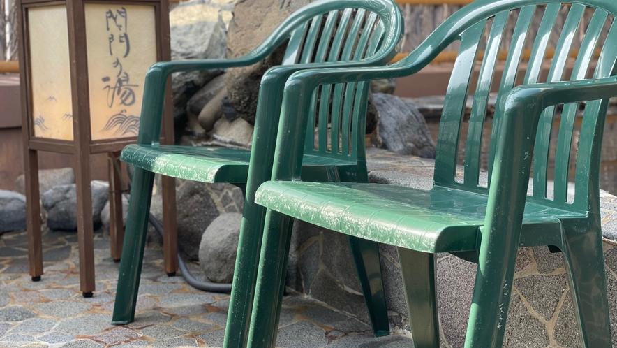 ◆大浴場 露天風呂 【ととのい椅子】(※天候によってはご準備できない日もございます)