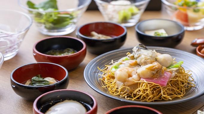 【44時間STAY】テレワークしながら応援!日本を盛り上げよう◆朝食+添寝無料◆