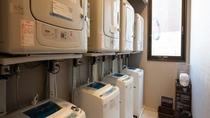 ■ランドリールーム:3階・4階・女子浴に設置!(洗濯機無料、乾燥機20分~100円)