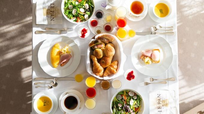 【秋冬旅セール】ご朝食はお部屋で◆ラ・スイートで海外リゾート気分のホテルステイ◆ご予約は9/26まで