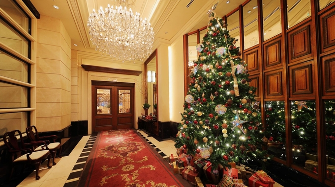 【Xmas2021×ルームサーヴィス】特別な夜をラ・スイートで 特典付きセレブリティクリスマスプラン