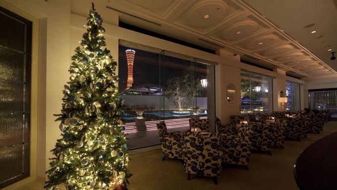 【Xmas2021×ホテルバー】ラ・スイートが贈る「グラン・ブルー」クリスマスディナー付きプラン