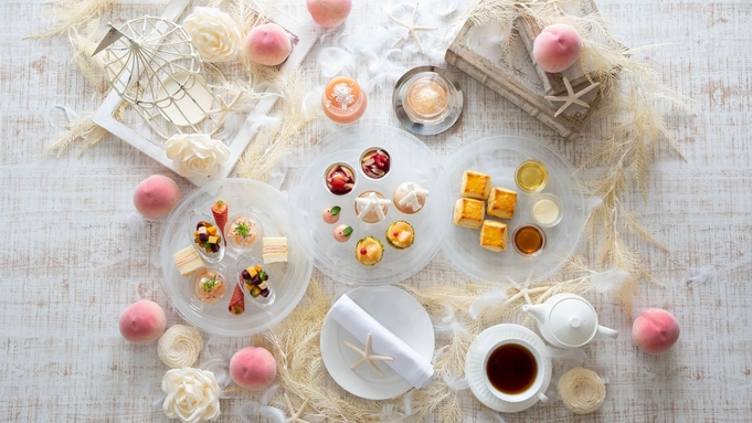 【9月30日まで!ホテルでおこもり女子会】お部屋で愉しむピーチアフタヌーンティーと朝食付きプラン