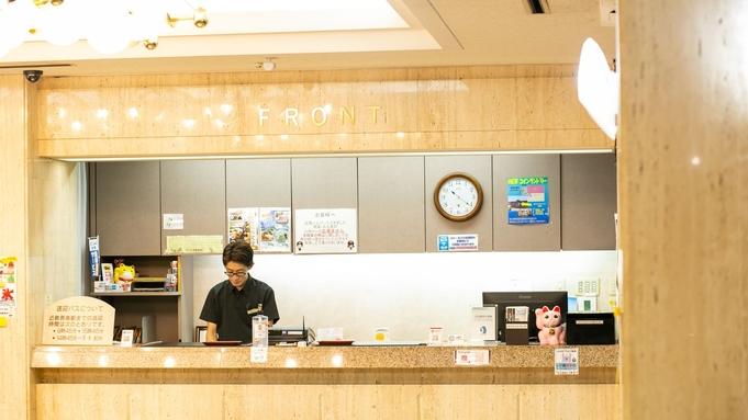 ◆◇格安・素泊まり 【館内で使える1,000円チケット付】ビジネスやレジャーに! ◇◆