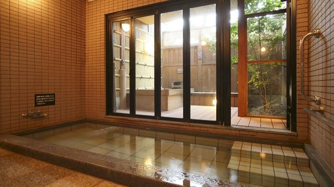 < 2021秋の日帰り昼食 > ◆香住がに食べましょ♪ 温泉入りましょ♪ 公衆浴場法許可あります