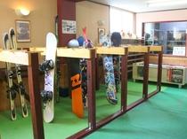 スキールーム