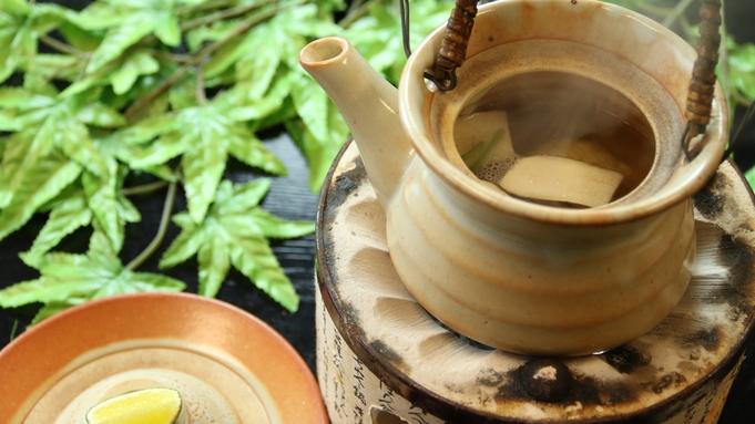 【松茸の土瓶蒸し付】京丹後の秋の味覚をご堪能♪ 秋会席 -棗natsume-