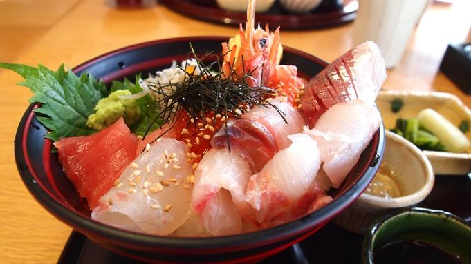 【平日限定★一万円ポッキリ!】リーズナブルに満喫♪夕食はお手軽に『新鮮☆海鮮丼』プラン