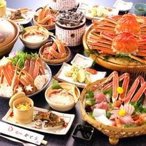 大蟹フルコース
