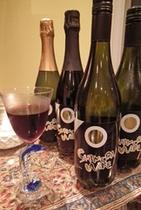 下田ワインは珍しいスパークリングレッドも!