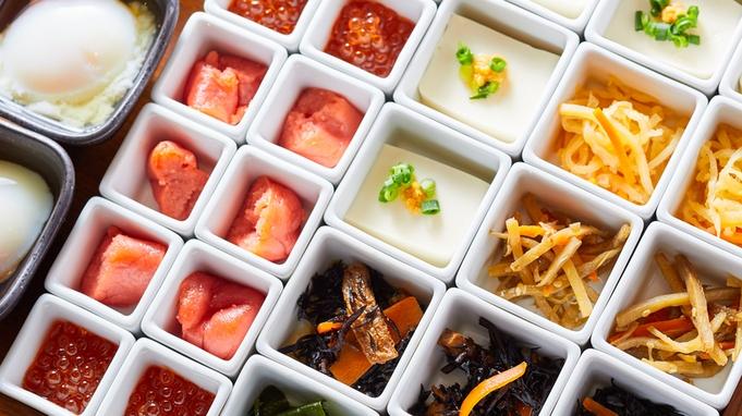 【秋冬旅セール】朝食付きならこれ!期間限定オータム&ウィンタースペシャル